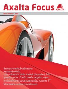 Cover A copy